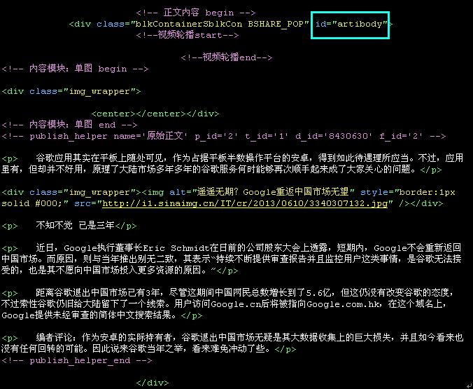 wordpress文章自动采集插件 wp-autopost使用详解